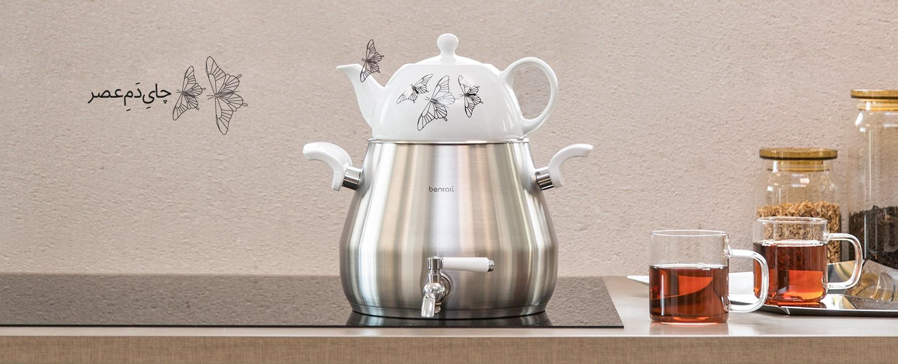 چای دم عصر